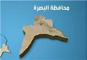 Basra'dan Federal Bölge Talebi