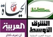 رسانههای عربستان