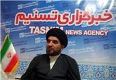اوقاف کرمانشاه 2