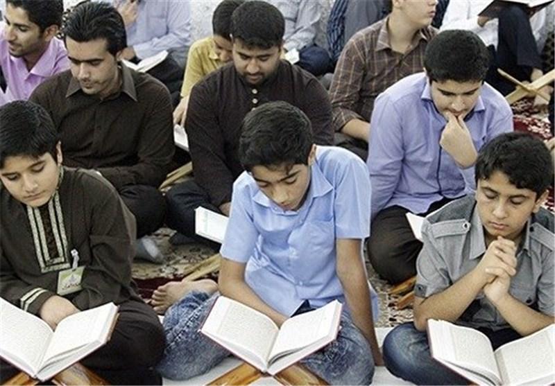 مقابله قرآن