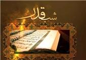مراسم احیای لیالی قدر در بیش از 4 هزار مسجد و حسینیه اصفهان برگزار میشود