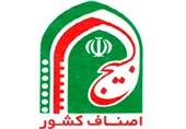 """طرح """"یک کاسب، یک دانشآموز"""" در استان یزد آغاز شد"""