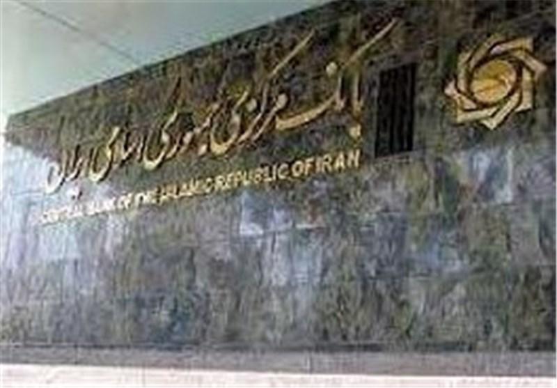 طهران تتسلم الدفعة السادسة من اموالها المجمدة