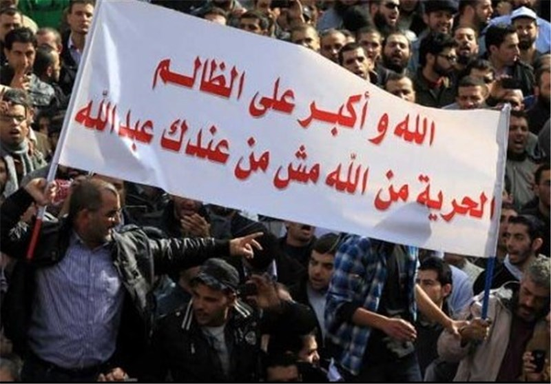 تظاهرات فی الاردن مناهضة ضد سیاسات الحکومة + فیدیو