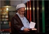همایش علمی آیتالله سبحانی در کرمان برگزار میشود
