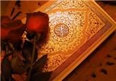 معرفی بیش از 50 ژورنال دینی و قرآنی جهان در نمایشگاه قرآن کریم