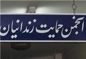 طرح حامیان مهر در زندان بم اجرا میشود