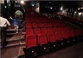 """طرح """"سینما کارت"""" در سینما آفریقا مشهد راه اندازی میشود"""