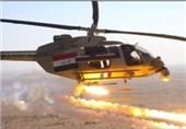 بالگرد عراق