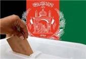 افزایش احتمال تعویق انتخابات ریاست جمهوری افغانستان