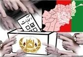 تاکید کمیسیون شکایات انتخاباتی افغانستان بر دادن حق رای و نامزدی به طالبان