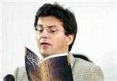 احمد عزیزی؛ شاعری با «کفشهای مکاشفه»