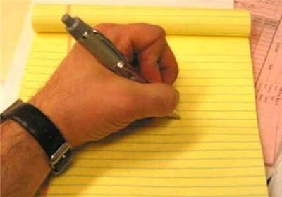 چپ دست نوشتن نامه امتحان آزمون دانش آموز