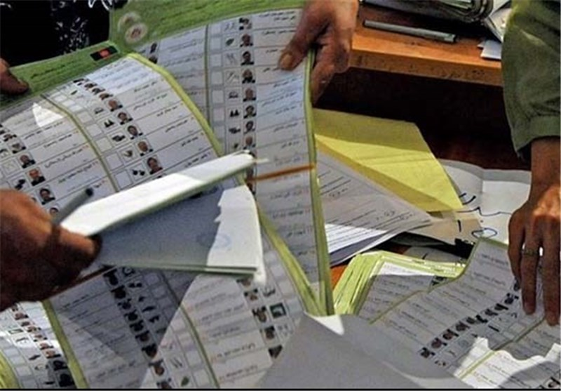 UN: Preliminary Results of Afghan Vote Subject to Change