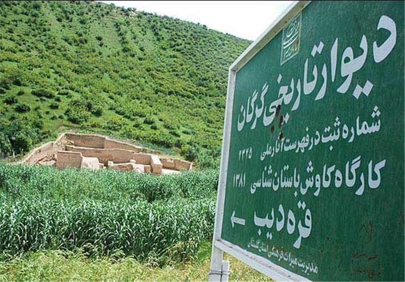 درخواست استاندار گلستان از وزیر میراث فرهنگی؛ فرآیند ثبت جهانی دیوار بزرگ گرگان تسریع شود