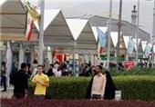 تمدید نمایشگاه قرآن تا 31 تیر ماه