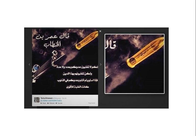 """رئیس الأمن العام فی البحرین """"داعشی""""!"""