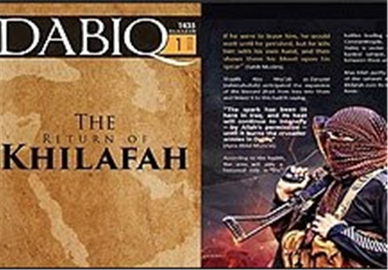 مجلة داعش