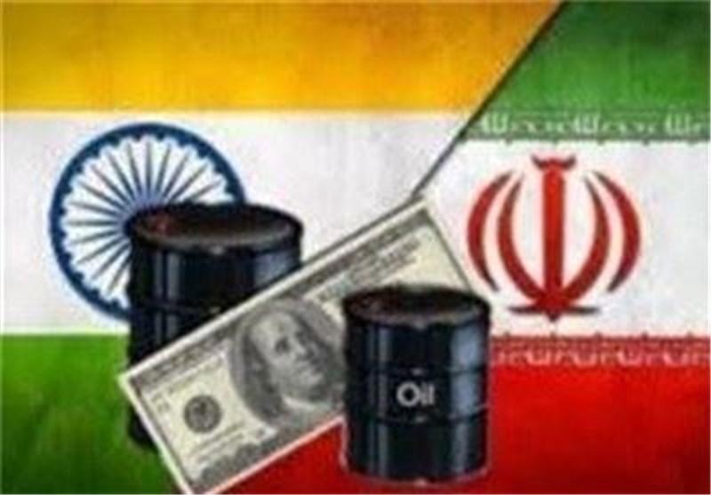 رویترز: الهند تسدد الدفعة السابعة من المستحقات النفطیة لإیران
