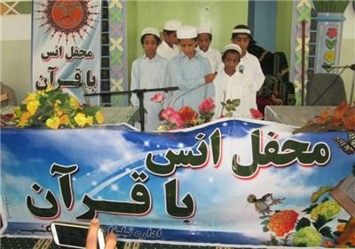 محفل قرآن-2