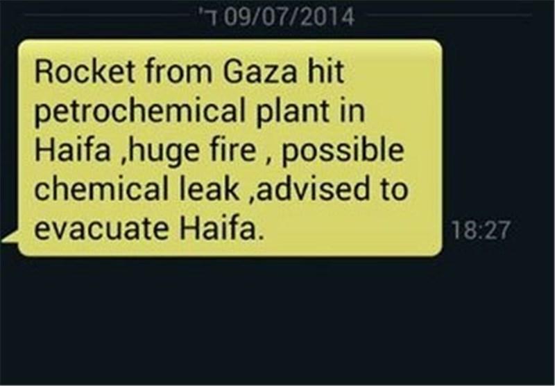 حماس: شلیک موشک به کارخانهای در حیفا به کشته شدن 25 اسرائیلی منجر شد
