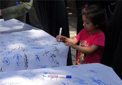 بانوان جاجرمی طومار مقابله با بدحجابی را امضا کردند