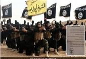 استمداد از سپاه جن برای کمک به داعش