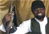 Nigerian Air Force Says Kills Top Boko Haram Militants, Leader Believed Wounded
