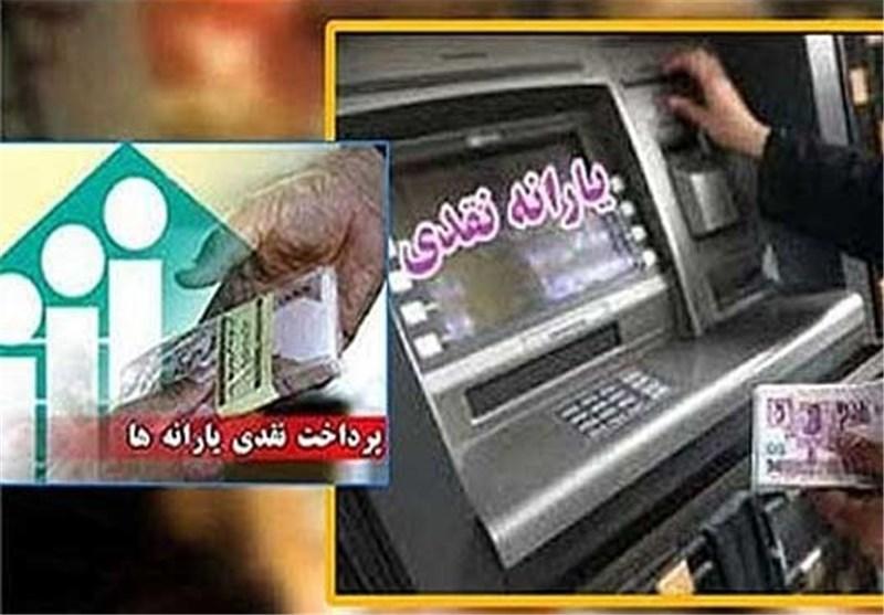 درآمد 7 هزار میلیارد تومانی آزاد شده از حذف یارانه نقدی کجا میرود؟