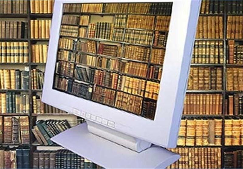 کتابخانه تحت وب