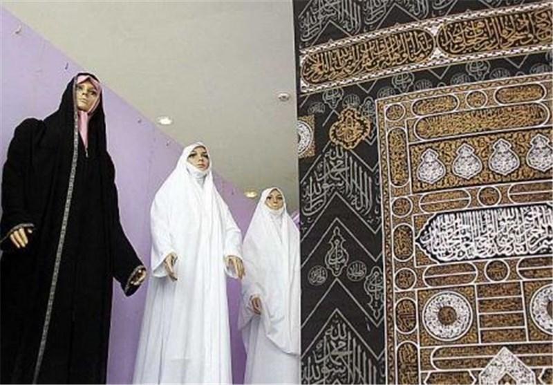 نمایشگاههای حجاب و عفاف در ایلام به صورت هفتگی برپا میشود