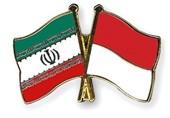 ایران اندونزی