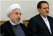 """أنباء عن نیة """"جهانغیری"""" خوض غمار الإنتخابات الرئاسیة القادمة"""