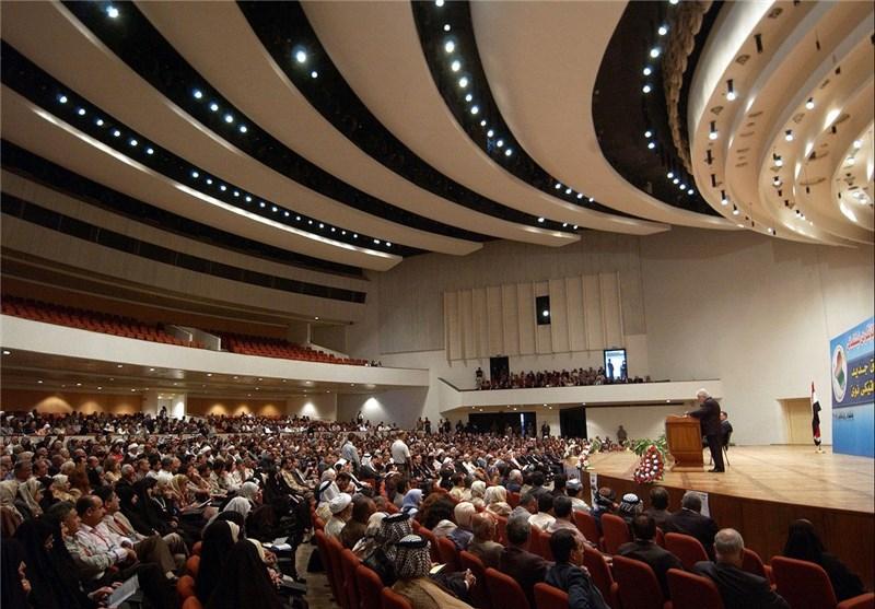 Iraq MPs Approve 2 Key Ministers