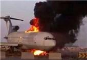 Militants Resume Assault on Main Libya Airport