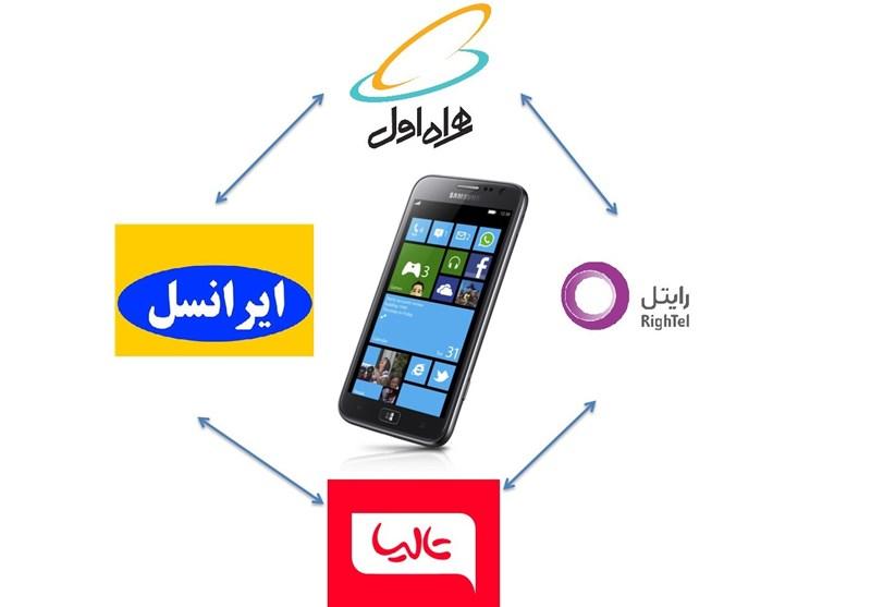 اثاثکشی مشترکان موبایل در اپراتورها قطعی شد