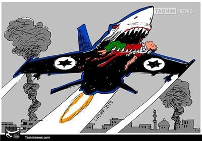 کاریکاتور/ حملات رژیم صهیونیستی به شهروندان غزه