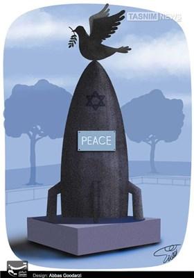 کاریکاتور/ صلح به سبک اسرائیلی!
