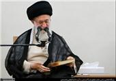قرآن منسوب به دستخط مبارک امام حسین(ع) اهدایی مقام معظم رهبری+عکس