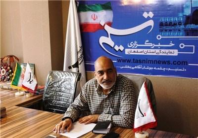 حسین محمد رضایی رئیس انجمن حمایت از کشاورزان اصفهان