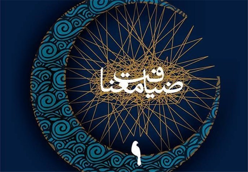تجسمی اردبیل