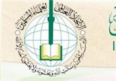 Union of Muslim Scholars Warns Arab World about Israel