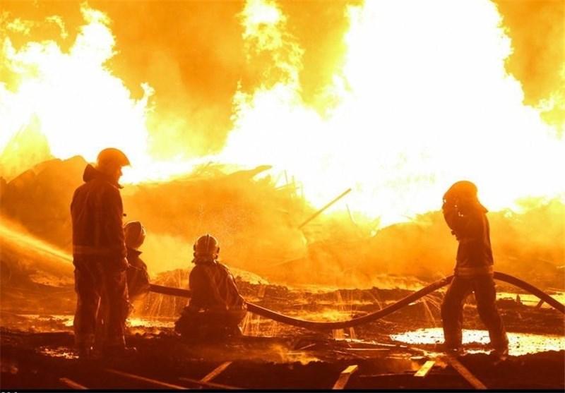 Emergency as Blaze Threatens Chile Port City