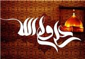 امام علی(ع): خاندان ابوسفیان یا براى دنیا و یا از روى ترس اسلام آوردند