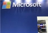 Microsoft to Cut 18,000 Jobs