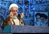 صلاة جمعة طهران بامامة الشیخ کاظم صدیقی