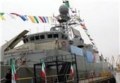 Damavand Destroyer Joins Iran Naval Fleet