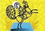 عرضه نسخه انگلیسی و فارسی «آنک آن یتیم نظر کرده» در آمازون