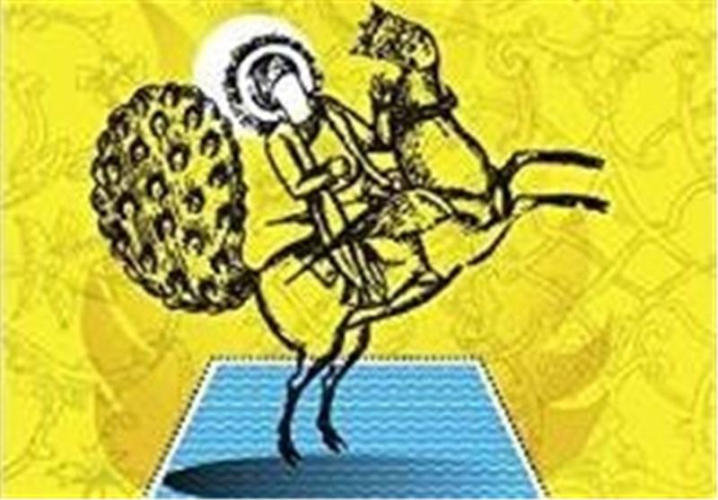انتشار «آنک آن یتیم نظر کرده»؛ به زبان ترکی استانبولی در آمازون