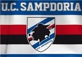 هفتمین بازیکن کرونایی سامپدوریا هم شناسایی شد/ باشگاه جنوایی دیگر اخباری در مورد این بیماری نمیدهد!